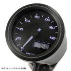 【セール特価】VELONA 電気式スピードメーター Φ48(非接触センサー無し) 140km/h ブラック/3色LED DAYTONA(デイトナ)