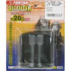 CBX750ホライゾン・CBX750F/ボルドール オイルフィルター カートリッジ式 ブラック TOHTAN(東単)