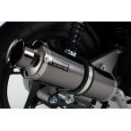 【セール特価】PCX125(JF56) SS300SMB(スーパーメタブブラックマフラー)SP 政府認証モデル BEAMS(ビームス)