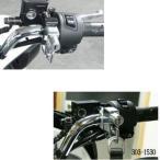 【セール特価】PCX125 ヘルメットロック メッキ KIJIMA(キジマ)