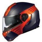 KAZAMI(カザミ)フラットブラック/オレンジ Mサイズ システムヘルメット OGK