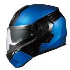 KAZAMI(カザミ)フラットブルー/ブラック Lサイズ システムヘルメット OGK