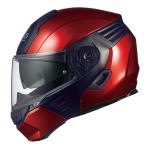KAZAMI(カザミ)シャイニーレッド/ブラック Mサイズ システムヘルメット OGK