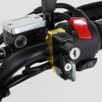 グロム(GROM)(EBJ-JC61) ヘルメットホルダー ゴールド 22.2mmハンドル車用 KITACO(キタコ)