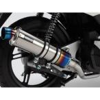 【セール特価】PCX125(後期モデル・eSPエンジン) R-EVO(レーシングエヴォ)マフラー チタンサイレンサー BEAMS(ビームス)