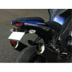 Ninja1000(ニンジャ)/ABS フェンダーレスキット黒ゲル ノジマエンジニアリング(NOJIMA ENGINEERING)