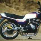 RPM-4-2-1マフラー(ステンレスサイレンサーカバー) RPM CBX400F 81年〜