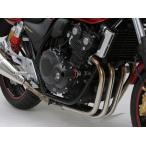【セール特価】CB400SF(14年) エンジンプロテクター 左右セット DAYTONA(デイトナ)