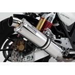 【セール特価】CB400SF・SB(EBL-NC42) R-EVOステンレスマフラー スリップオン 政府認証 BEAMS(ビームス)