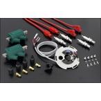 CB750(OHC) PMCオリジナルフルコンバージョンキット グリーン DYNATEK(ダイナテック)