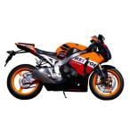 CBR1000RR(09年)国内モデル スリップオンマフラー JMCA対応(バイブラントオレンジ) TSR(テクニカルスポーツ)