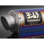 ヨシムラ モンキー125 マフラー本体 機械曲 GP-MAGNUMサイクロン TYPE-Down EXPORT SPEC 政府認証 STB