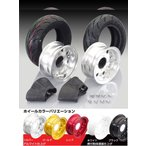 モンキー(MONKEY)/ゴリラ 8インチアルミホイール入門セット(ワイド スタイル)8×3.50 2個セット レッド KITACO(キタコ)
