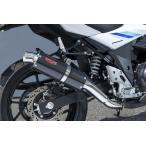 GSX250R(17年) スリップオンマフラー カーボン YAMAMOTO RACING(ヤマモトレーシング)