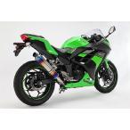 【セール特価】Ninja250(ニンジャ)(2013年〜) R-EVOヒートチタン スリップオンマフラー 政府認証 BMS-R(ビームス)