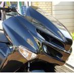 マジェスティ4D9(SG20J)07年〜 イーグルマスク 純正色塗装 コタニモータース(KOTANI MOTORS)