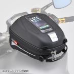 【セール特価】ST602 タンクロック(タンクバッグ)4リットル GIVI(ジビ)