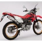 【セール特価】XR230/モタード(MD36) SS300ソニックマフラー スリップオン BEAMS(ビームス)