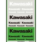 ステッカーセット14 KAWASAKI(カワサキ)
