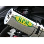 RPMステンレスマフラー(政府認証) RPM アドレスV125S(ADDRESS)EBJ-CF4MA