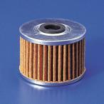 【セール特価】スーパーシェルパ H1-H9/G9F(97〜07年) マグネットインオイルフィルターエレメントタイプ KIJIMA(キジマ)