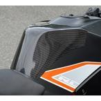 KTM RC390(14年〜) タンクエンド(中空モノコック構造) FRP製・白 MAGICAL RACING(マジカルレーシング)