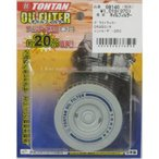 DR250/R(00〜06年) オイルフィルター 内蔵式 TOHTAN(東単)
