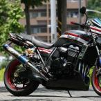 STRIKER エアロデザイン アンダーカウル FRP黒ゲル STRIKER(ストライカー) ZRX1200 DAEG(ダエグ)