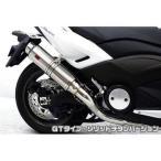 TMAX530(SJ12J・SJ091・SJ092) TTRタイプマフラー GTタイプ ソリッドチタンバージョン ASAKURA(浅倉商事)