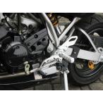 ショッピングバック バックステップキット アルミ シルバーアルマイト 〜KL110A-A04879 STRIKER(ストライカー) KSR110(〜2005)