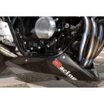 CB400SF REVO/V-TEC アンダーカウル FRP製・黒 MAGICAL RACING(マジカルレーシング)