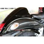 GSX1300R(隼)08年〜 リアウィンカーカバー 左右セット ドライカーボン 綾織り艶あり SSK(エスエスケー)