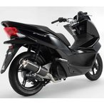 PCX125(JF56) SS300カーボンマフラーSP(JMCA) BMS-R(ビームス)
