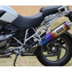 フルエキゾースト・チタン・オーバルマフラー 色付 ササキスポーツクラブ(SSC) BMW R1200GS