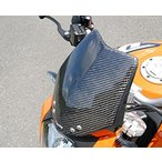 KTM 200DUKE バイザーカウル 平織りカーボン製 MAGICAL RACING(マジカルレーシング)