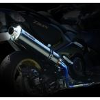 TMAX530/ABS(14年) DLCチタン フルエキゾーストマフラー 2-1 ノジマエンジニアリング(NOJIMA ENGINEERING)
