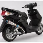【セール特価】シグナスX SE44J(O2センサー無し) R-EVO(レーシングエヴォ)マフラー チタンサイレンサー BEAMS(ビームス)