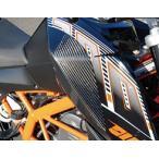 KTM 200DUKE タンクサイドパッド 平織りカーボン製 MAGICAL RACING(マジカルレーシング)