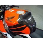 CBR1000RR(04〜07年) タンクプロテクター カーボン綾織 CLEVER WOLF RACING(クレバーウルフレーシング)