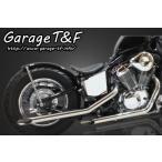スティード400(STEED) ドラッグパイプマフラー(ステンレス)タイプ1 ガレージT&F