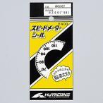 RZ50(98年〜) スピードメーターシール HURRICANE(ハリケーン)