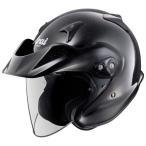 CT-Z グラスブラック 59〜60cm ジェットヘルメット Arai(アライ)