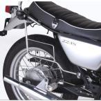 CB223S(MC40) サイドバックサポート(左右セット) KITACO(キタコ)