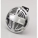 ドラッグスター400/クラシック(FI車可) クラシックホーン 専用ステー付 ボルトオンキット HURRICANE(ハリケーン)