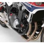【セール特価】CB1300SF・SB(14年) エンジンプロテクター左右セット DAYTONA(デイトナ)