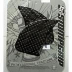 04〜11年 BUELL XB  ストリートバイクキット : タンクサイド - ブラック STOMPGRIP(ストンプグリップ)