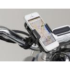 【あすつく対象】バイク用スマートフォンホルダー リジットタイプ(クランプ部をネジ止めタイプ) DAYTONA(デイトナ)