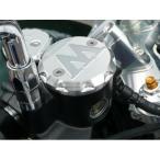 マスターシリンダーキャップ Wロゴ AGRAS(アグラス) W800