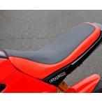 GROM(グロム) 張り替えシート革(黒×赤) NRマジック