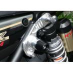 サスペンションスライダー AGRAS(アグラス) ZRX1200 DAEG(ダエグ)